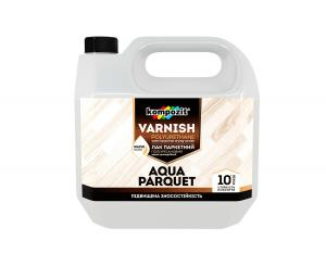 Kompozit Aqua Parquet - лак паркетный с особой прочностью