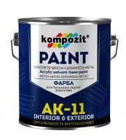 Kompozit АК-11 - акриловая краска для бетонных полов