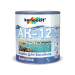 Kompozit АК-12 - краска для басейнов