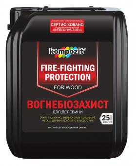 Kompozit БС-13 - огнебиозащита