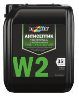 Kompozit W2 - антисептик универсальный
